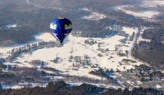 Тур выходного дня — полет на воздушном шаре в окрестностях Екатеринбурга